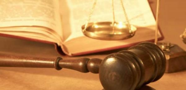 Saiba mais sobre o curso Introdução ao Estudo do Direito